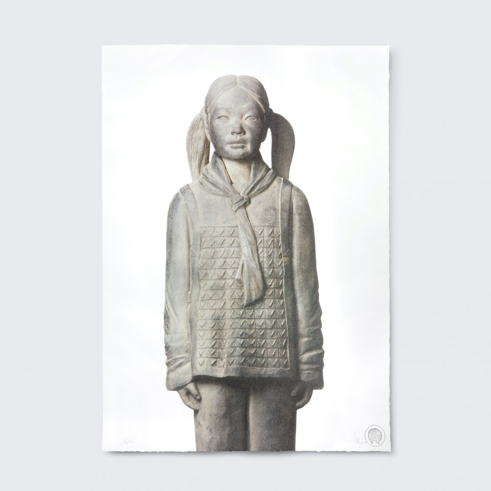 Terracotta Daughter 1,  Haoping - Lithograph